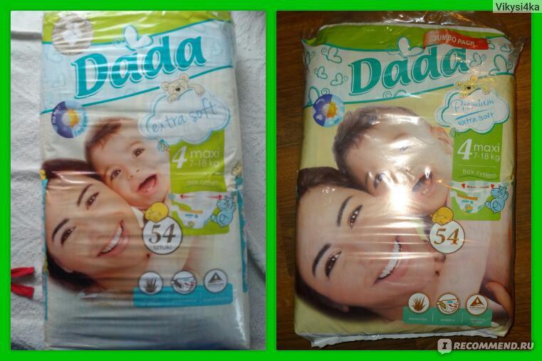 Памперсы для детей до года цена