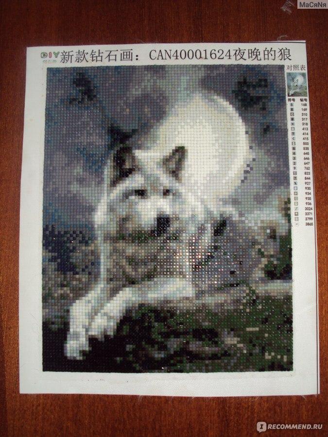 Алмазная вышивка влюбленные волки 37