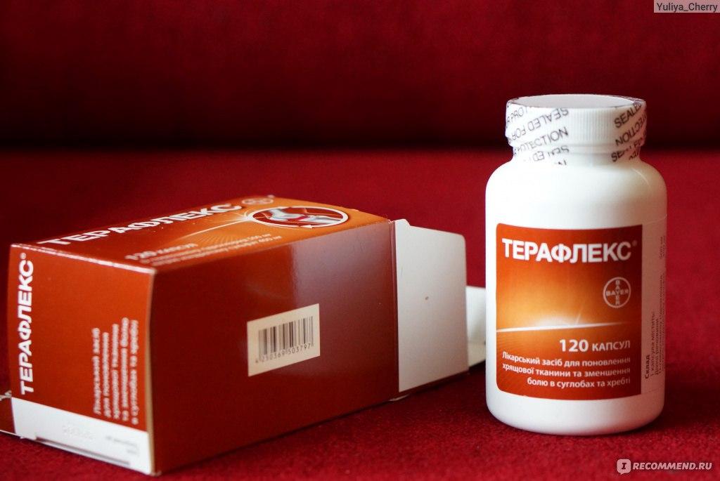 лекарственные препараты белорусского производства для лечение суставов