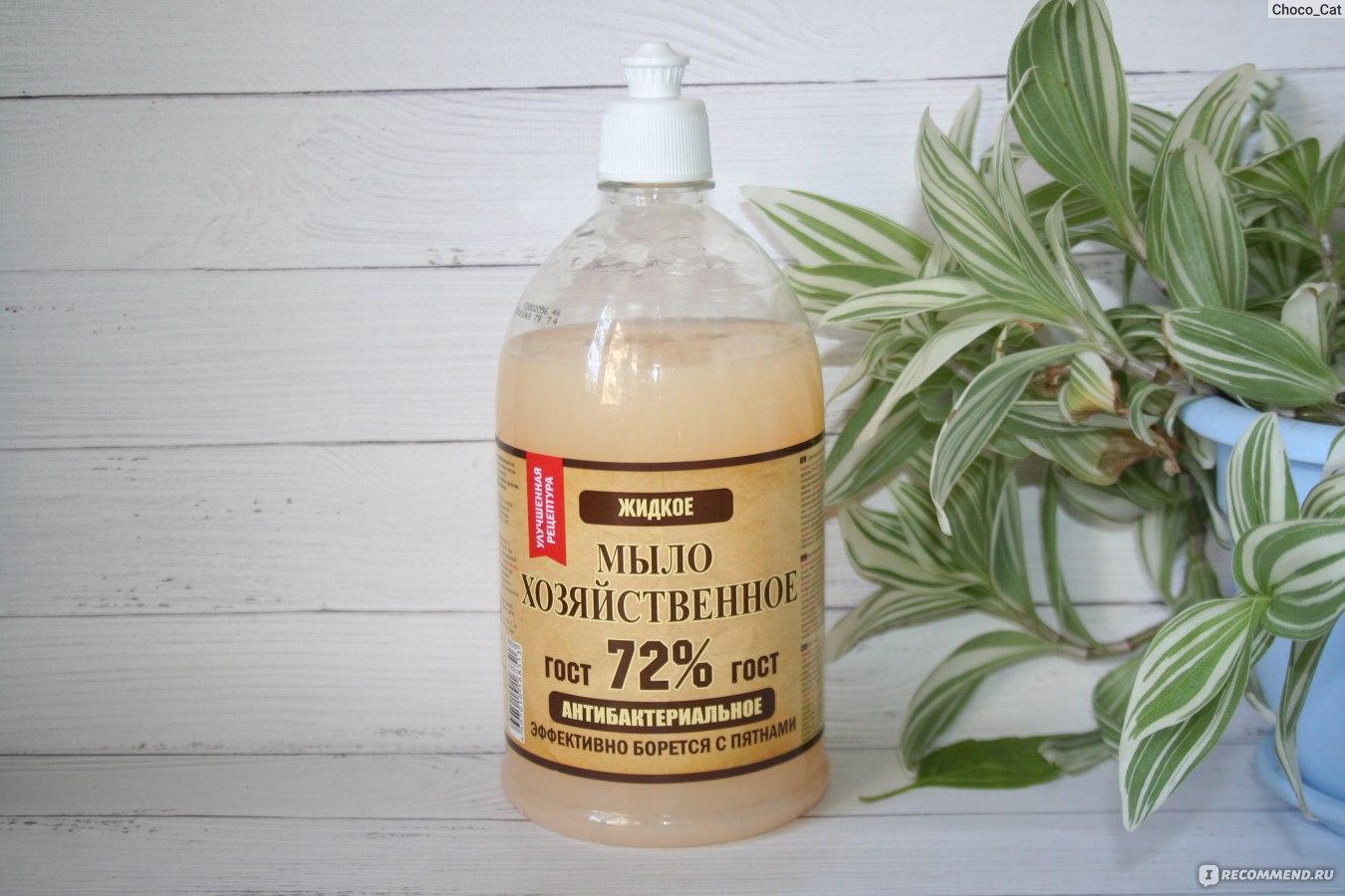 Как сделать мыло своими руками? Основы и примеры 34