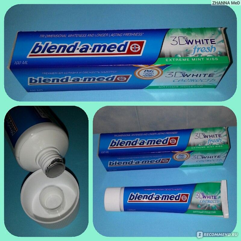 зубная паста колгейт мятный поцелуй