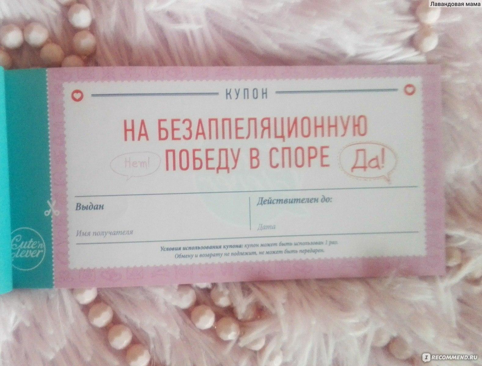 Арома-саше Тому кого люблю купить в Москве: цены