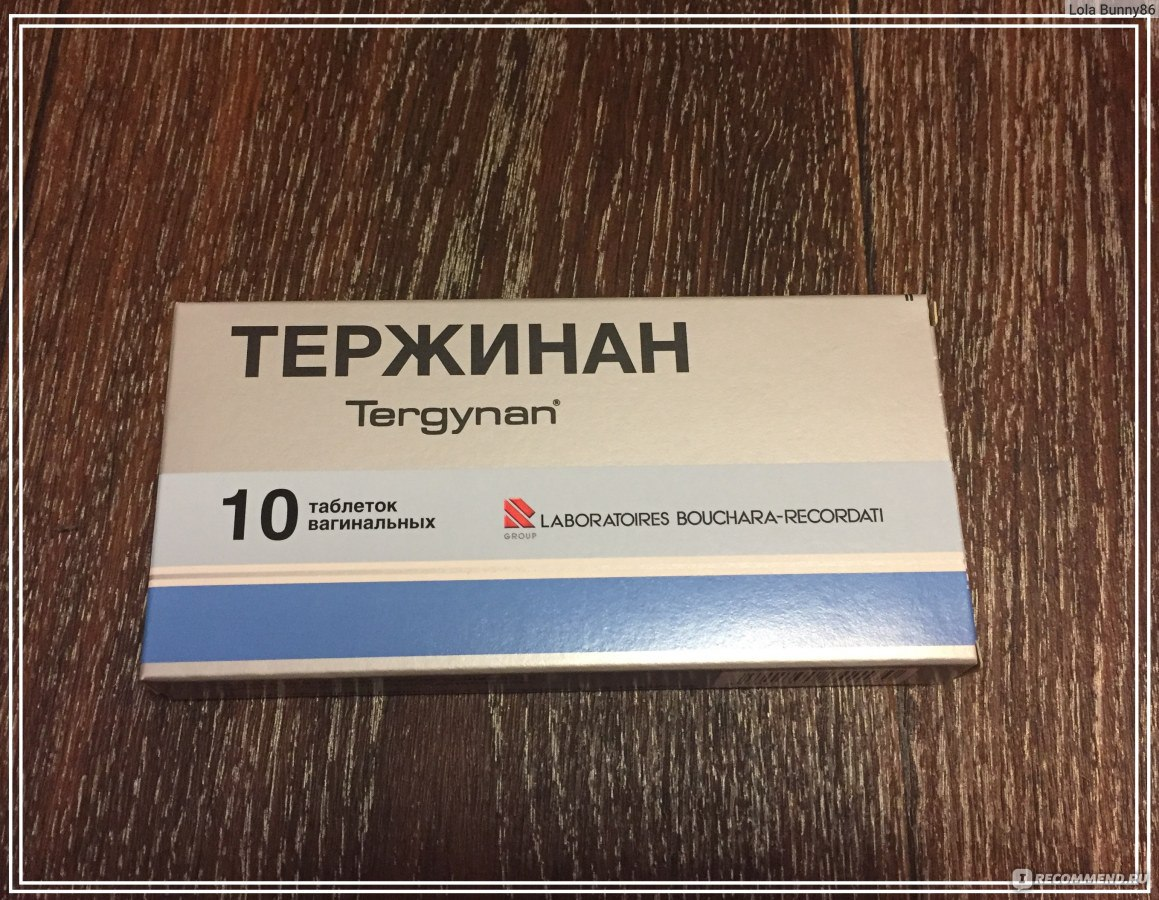 кравченко показать фото свечи тержинан чем говорить английском