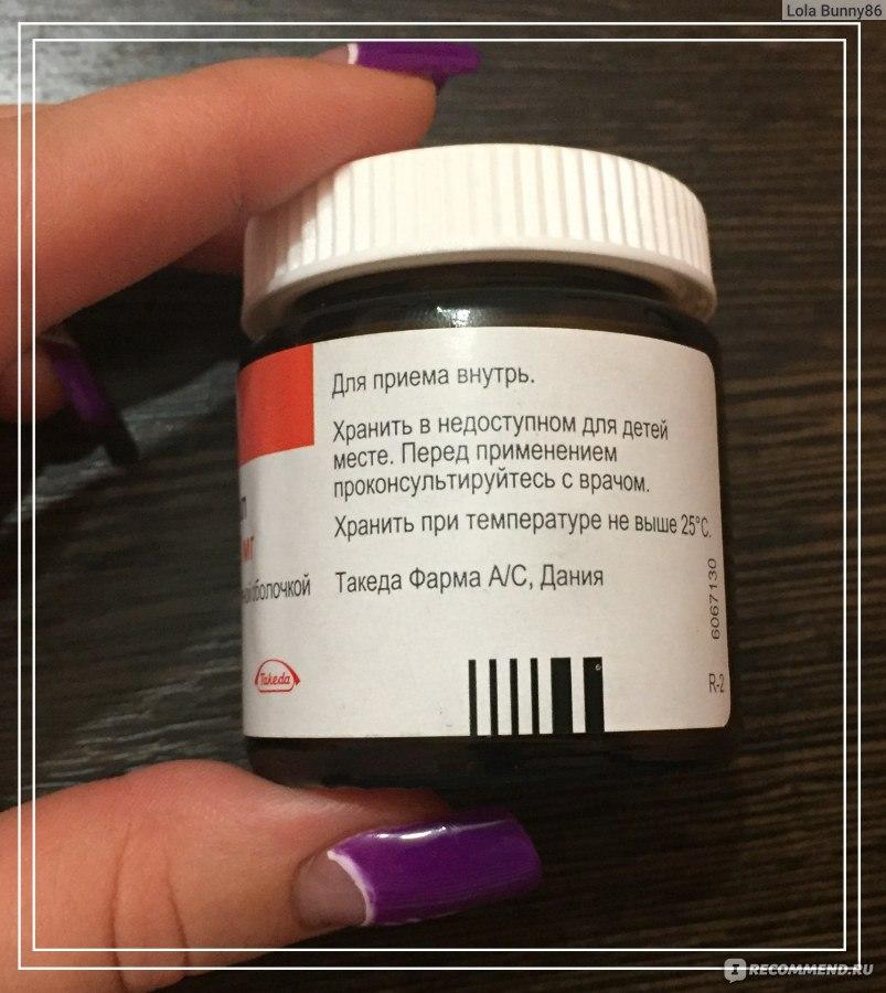 метронидазол против паразитов отзывы