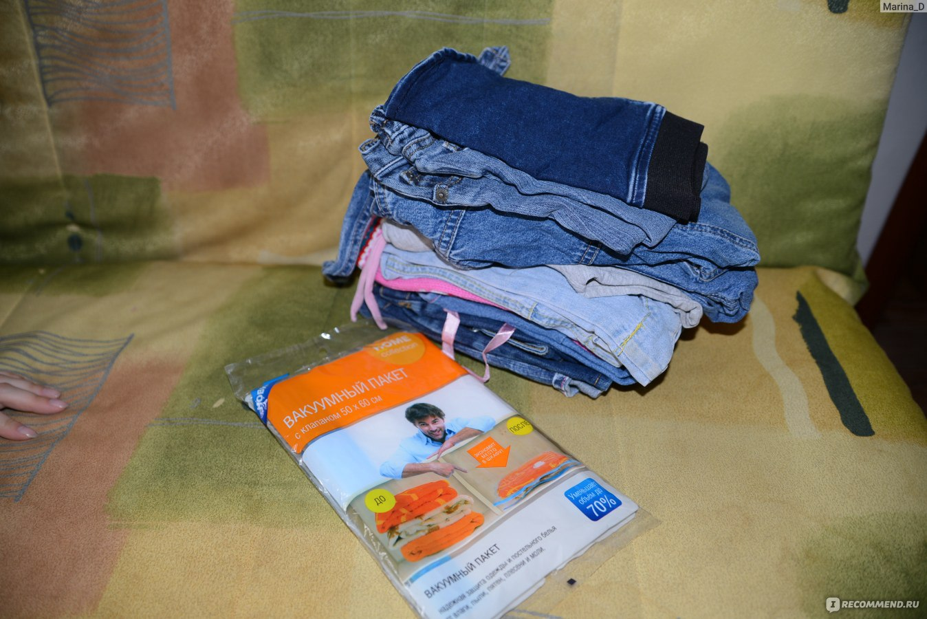 Фото вещей для детей пакет