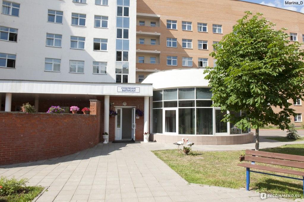 Запись на прием к врачу краснодар детская поликлиника 5 на красной