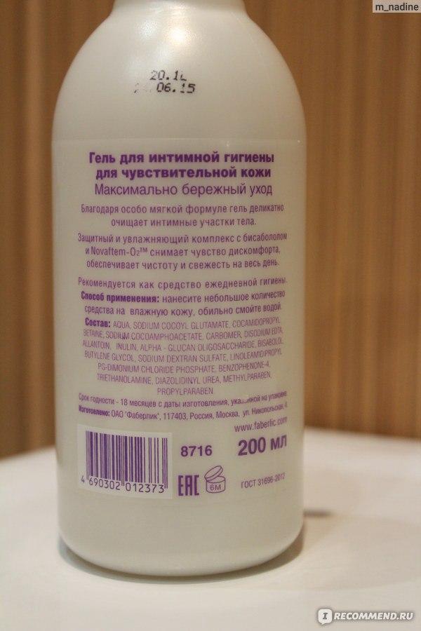 gel-dlya-intimnoy-gigieni-sposob-primeneniya