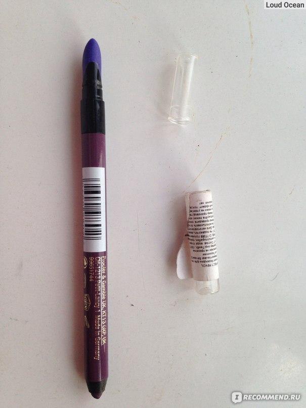 Как сделать мягкий карандаш для глаз 23