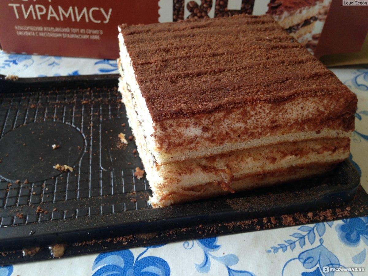Торты домашние - 965 рецептов приготовления пошагово - nu 72