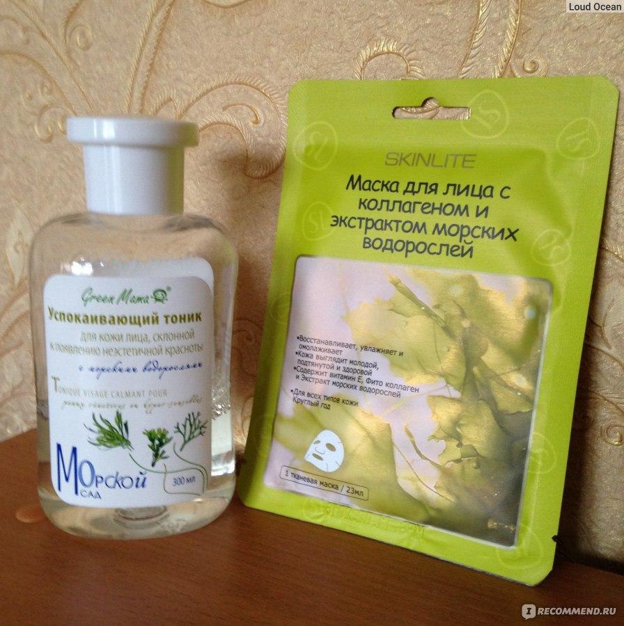 Успокоить кожу в домашних условиях