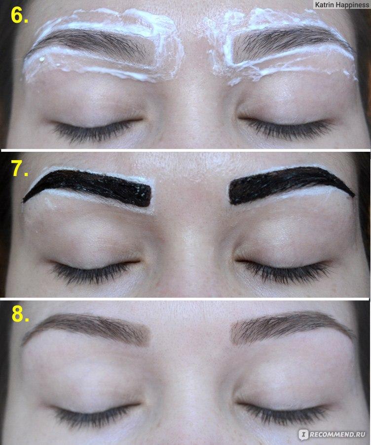 Как себе сделать коричневые брови