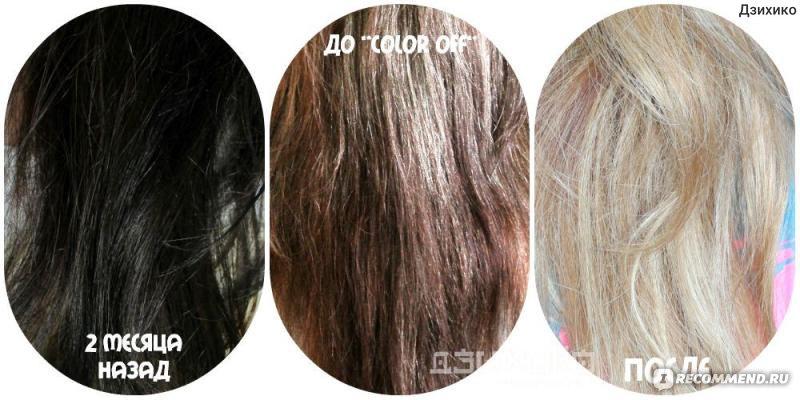 смывка на каштановые волосы фото