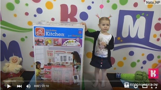 Яичница прикол игрушка Scrambled funny toy - YouTube