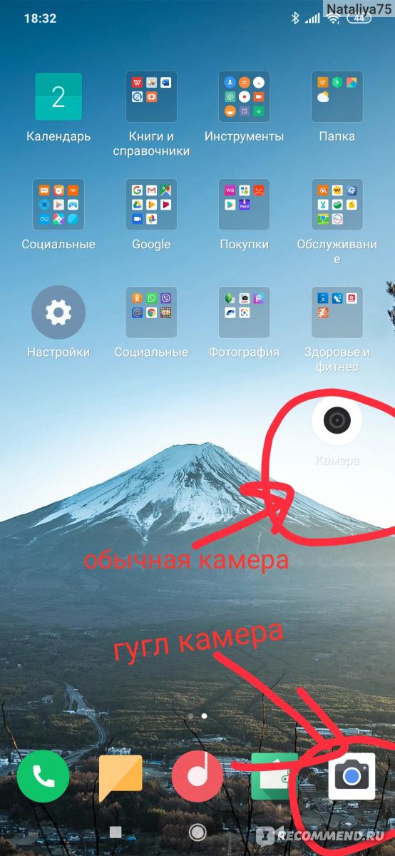 монро гугл сходство фото анапе