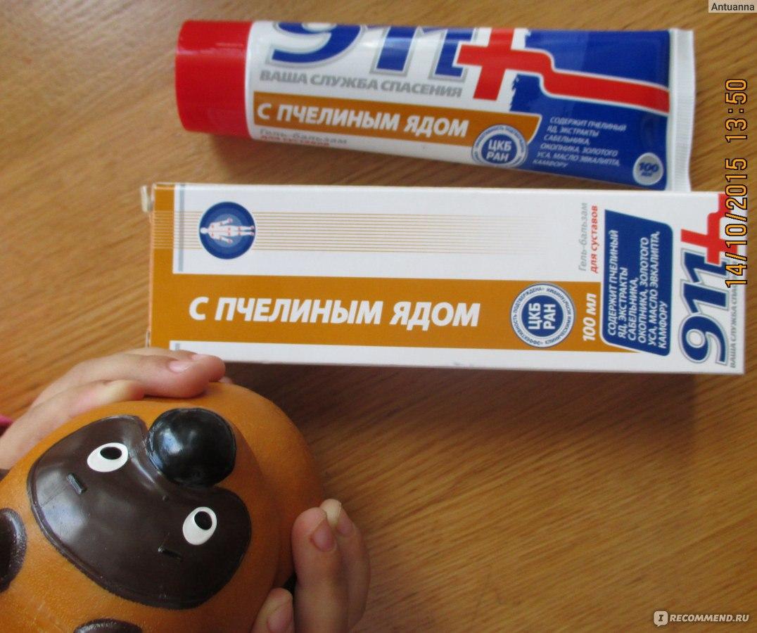 недорогая мазь от аллергии на руках