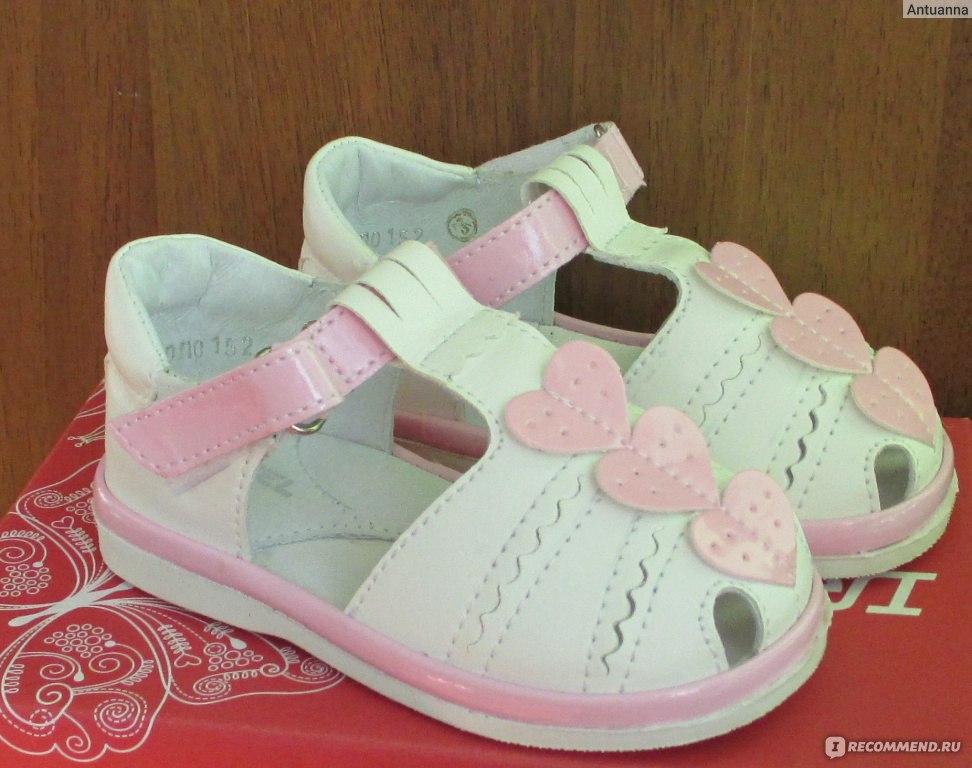 Детская обувь - Юничел