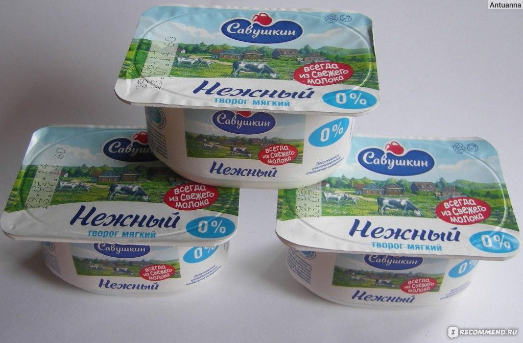 Как из жирного молока сделать обезжиренный творог 185