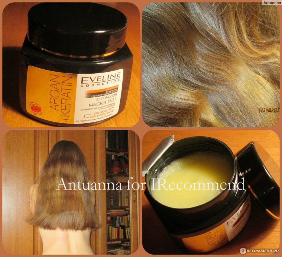 Желатин маска для волос ламинирование в домашних  992