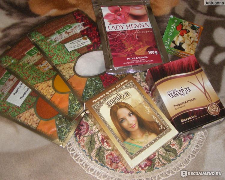 Купить индийскую косметику в краснодаре купить косметику славяна
