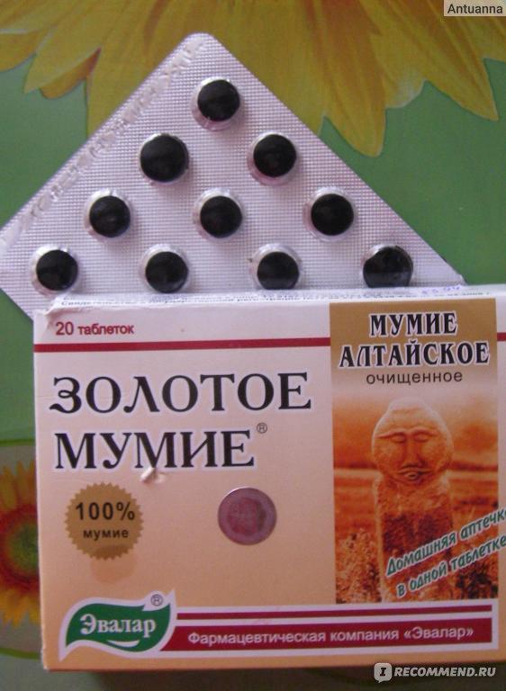 как пить мумиё для суставов