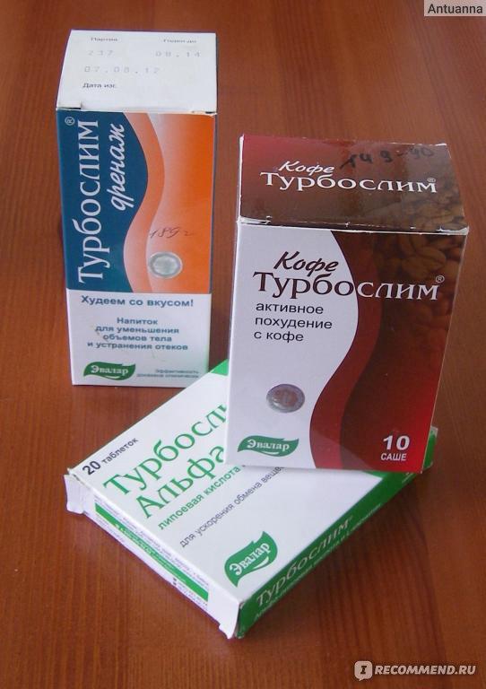 Экспресс похудение с Турбослим: отзывы, цена - Otzivakru