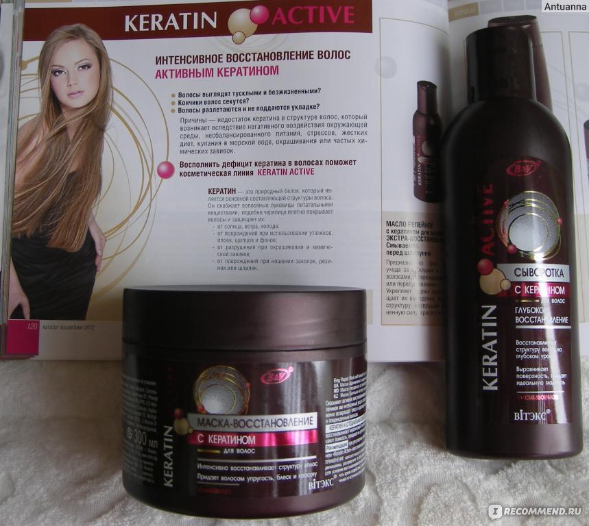 Маски для волос перед мытьем или после