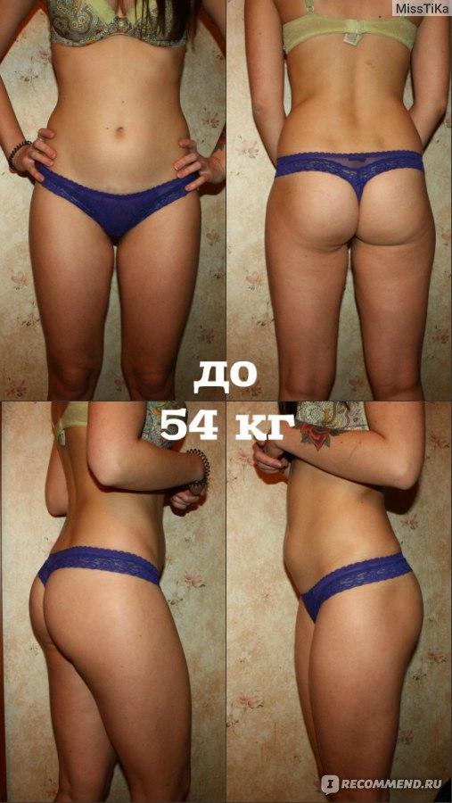 Экстренное похудение