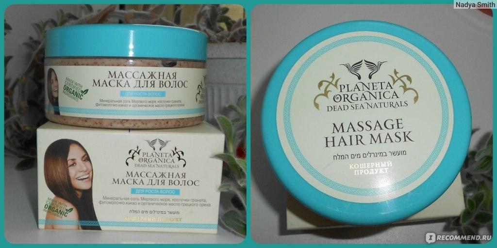 """Маска для волос Planeta Organica Массажная (для роста волос) - """"Действенная маска необычного формата ? (+ ФОТО средства, состава"""