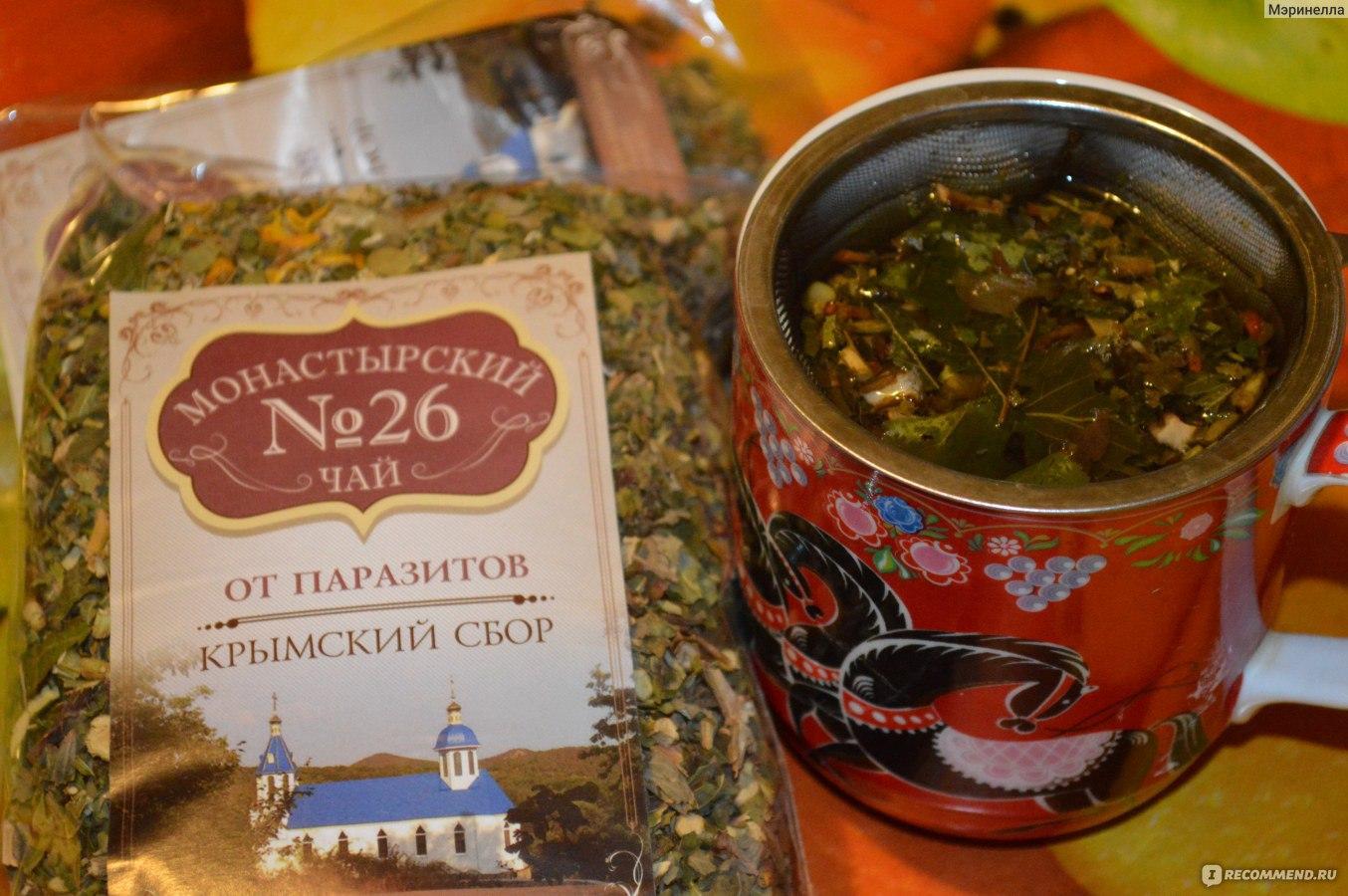 Чай от паразитов своими руками 37