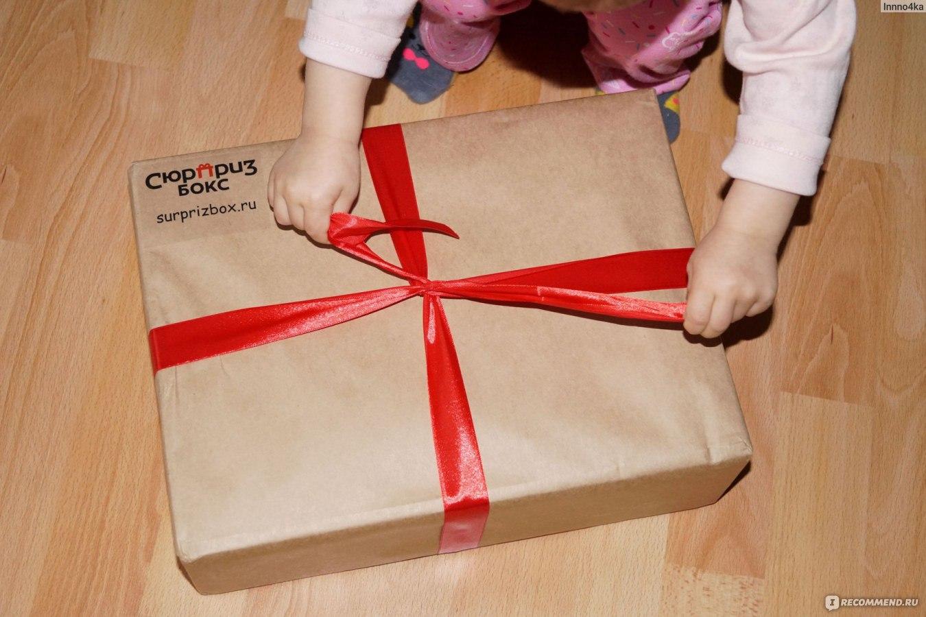 MegaBox : подарки - сюрпризы в 63