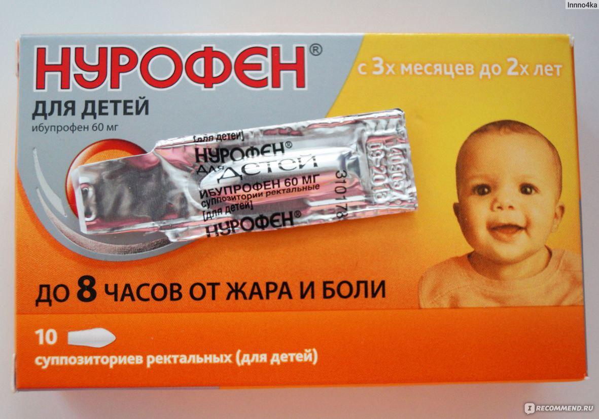 Почему у ребенка после нурофена температура не спадает