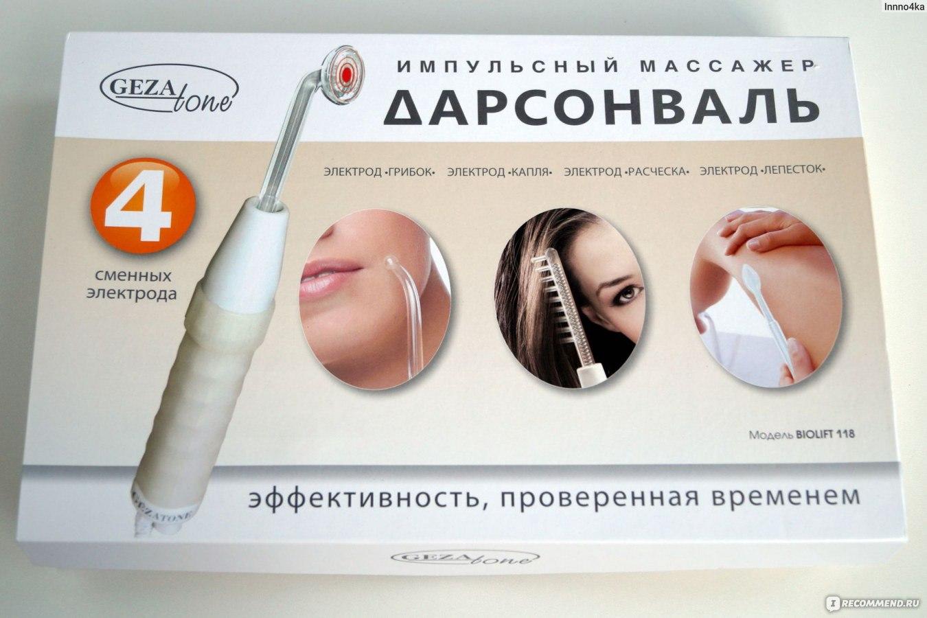 Дарсонваль для кожи лица – описание, обучение работе с массажером