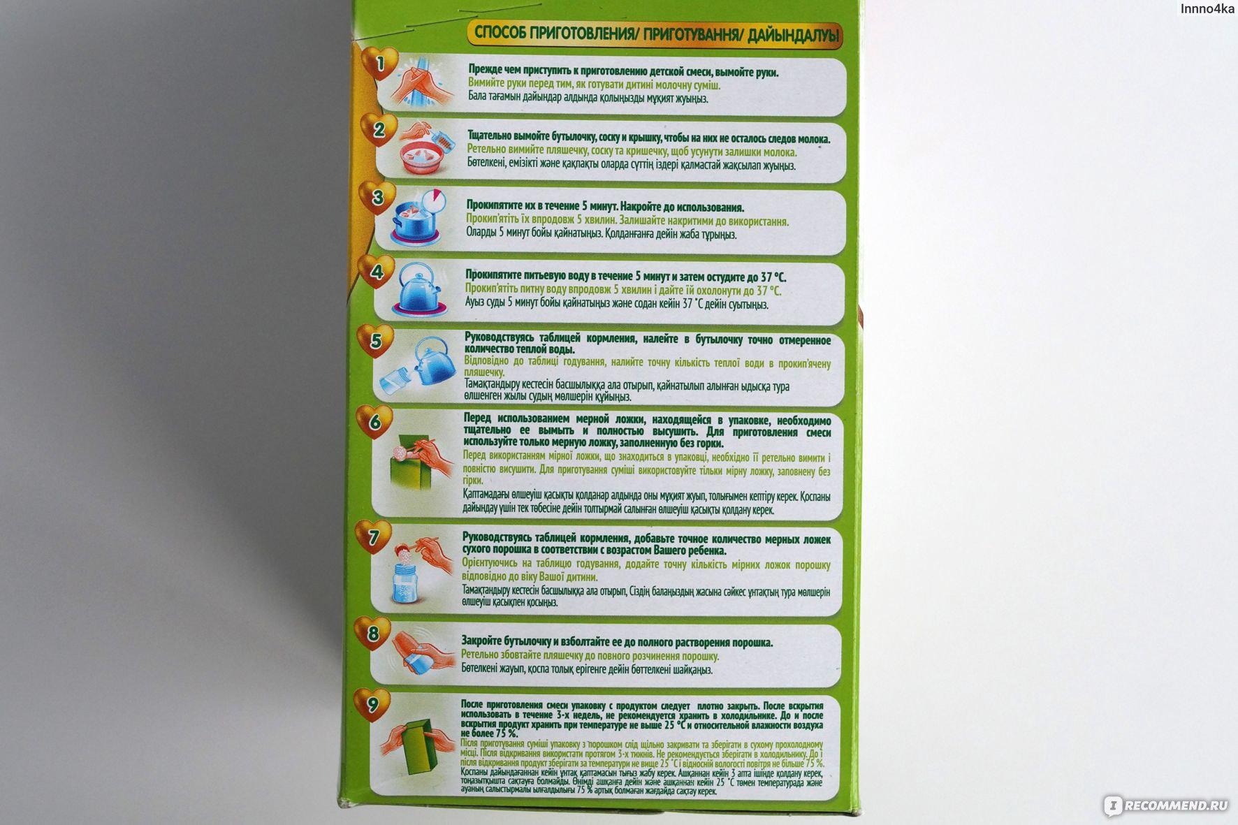 Какая детская смесь лучше для новорожденного: правила выбора, обзор лучших, подбор заменителей