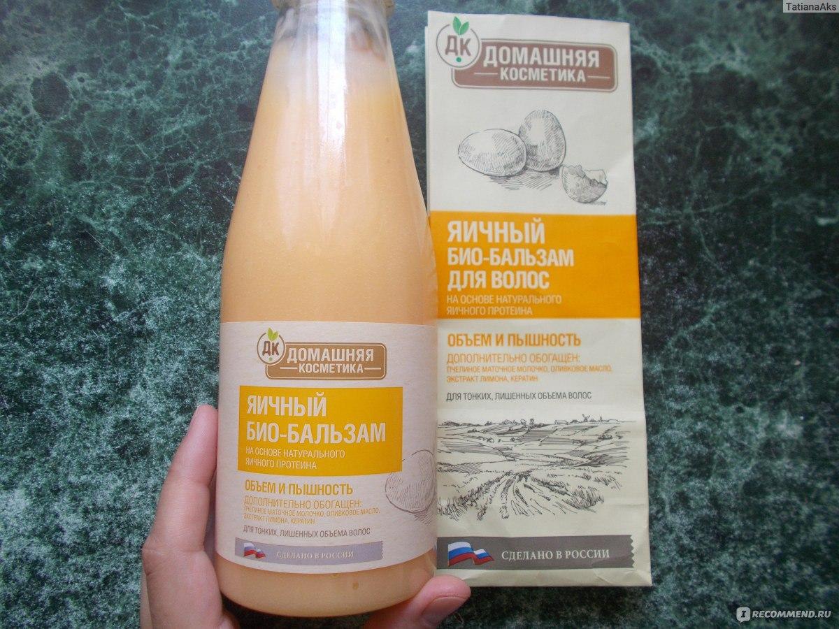 Бальзам для волос в домашних условиях с витаминами