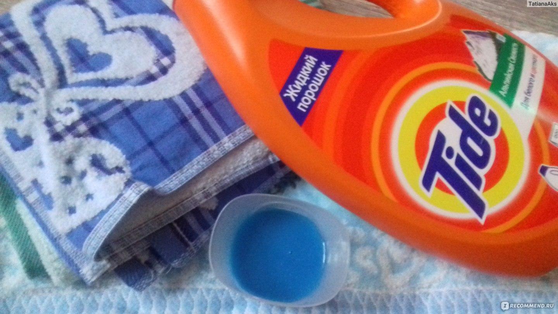 Как сделать мягкими полотенца после машинной стирки 4