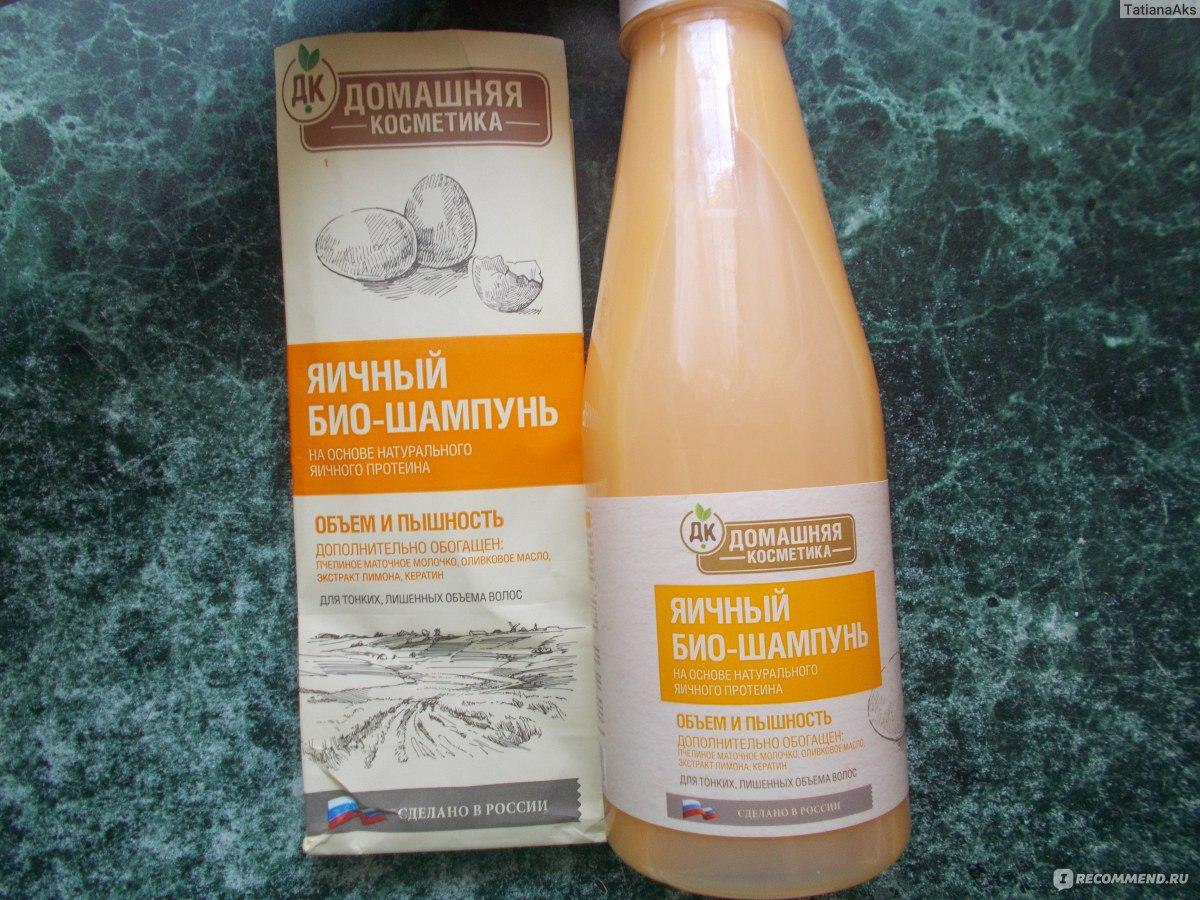 яичный био шампунь домашняя косметика где купить