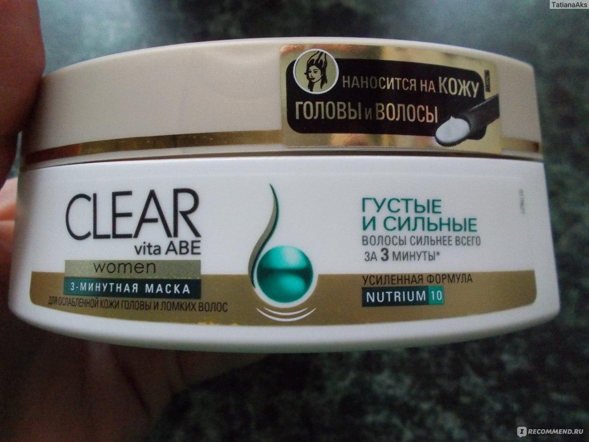 Маска от выпадения волос в домашних условиях из яйца