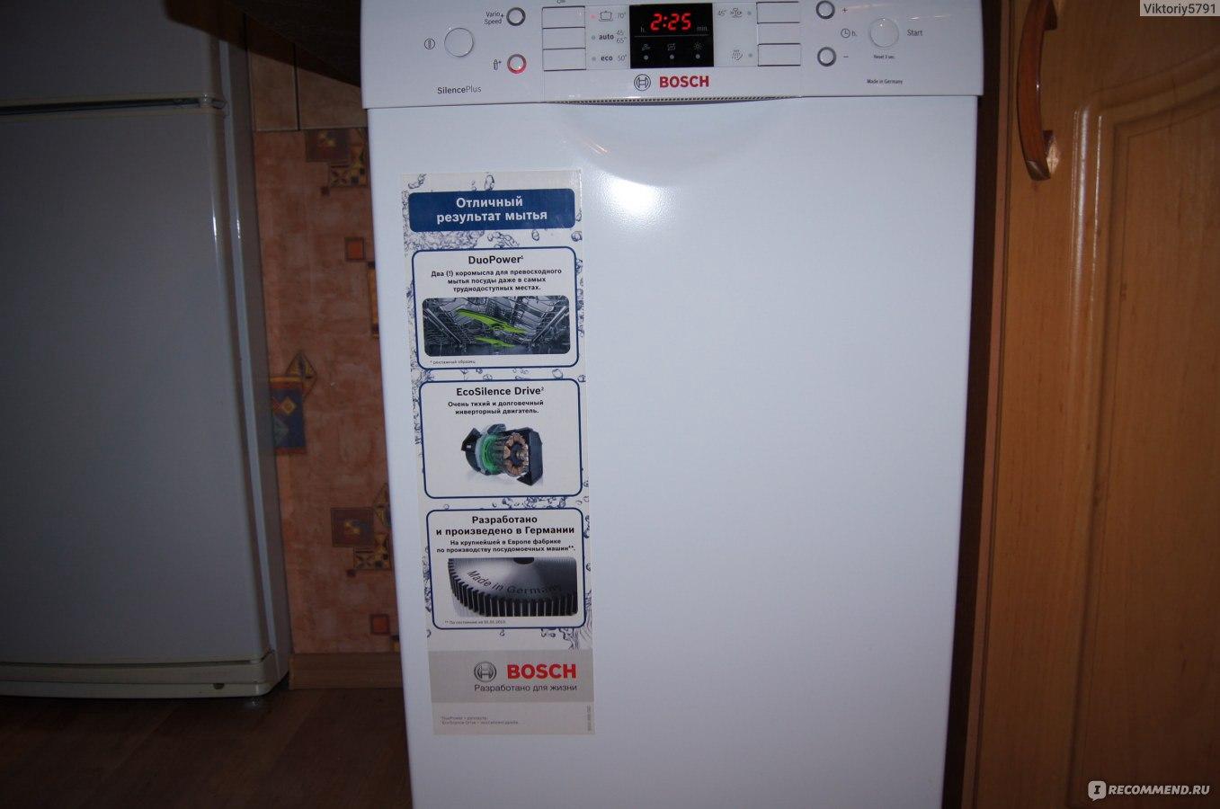 инструкция по пользованию посудомоечной машин