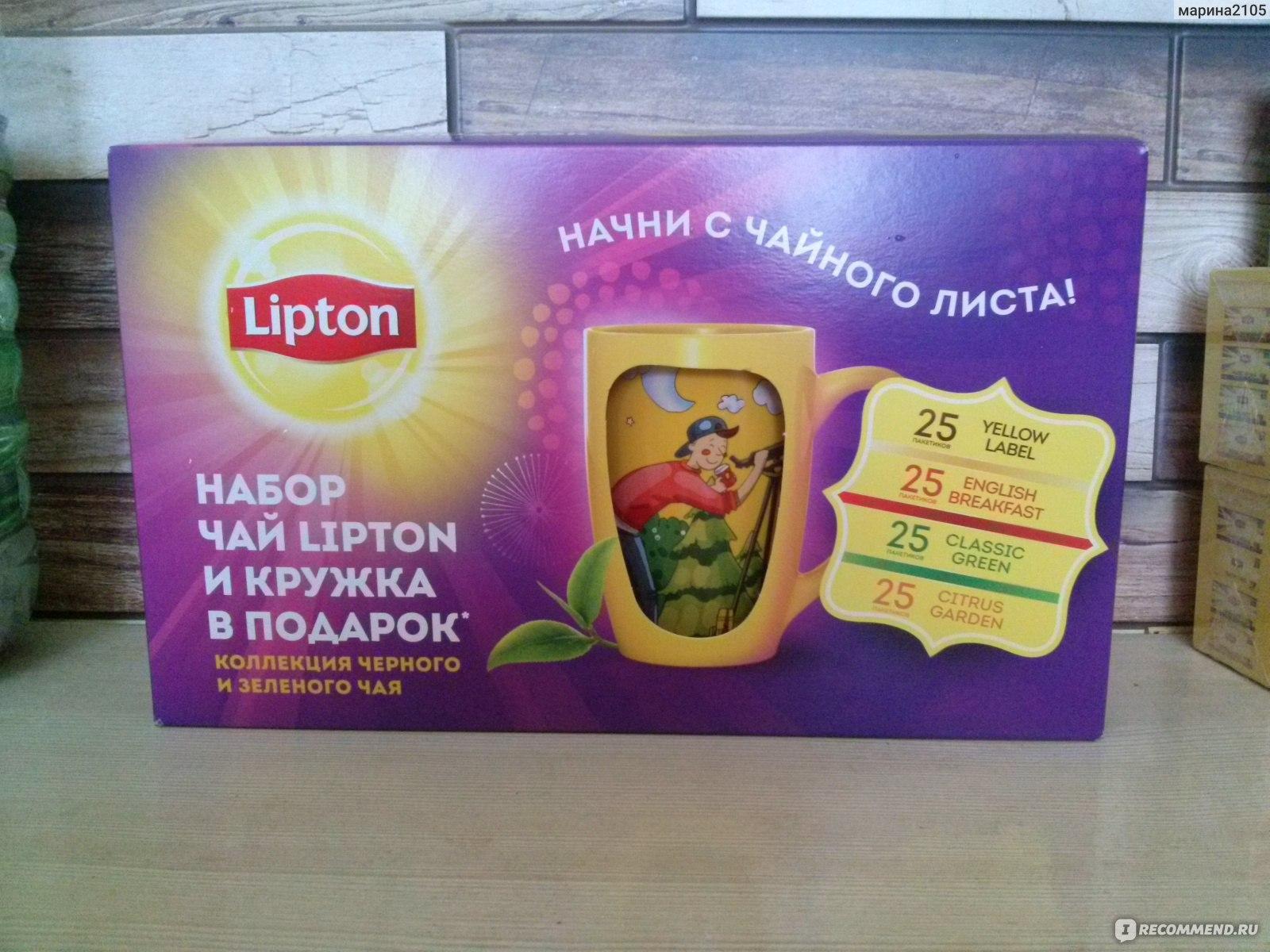 Чай Lipton в Беларуси. Сравнить цены и поставщиков промышленных товаров 25
