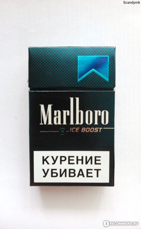 Сигареты мальборо айс буст купить сигареты где заказать