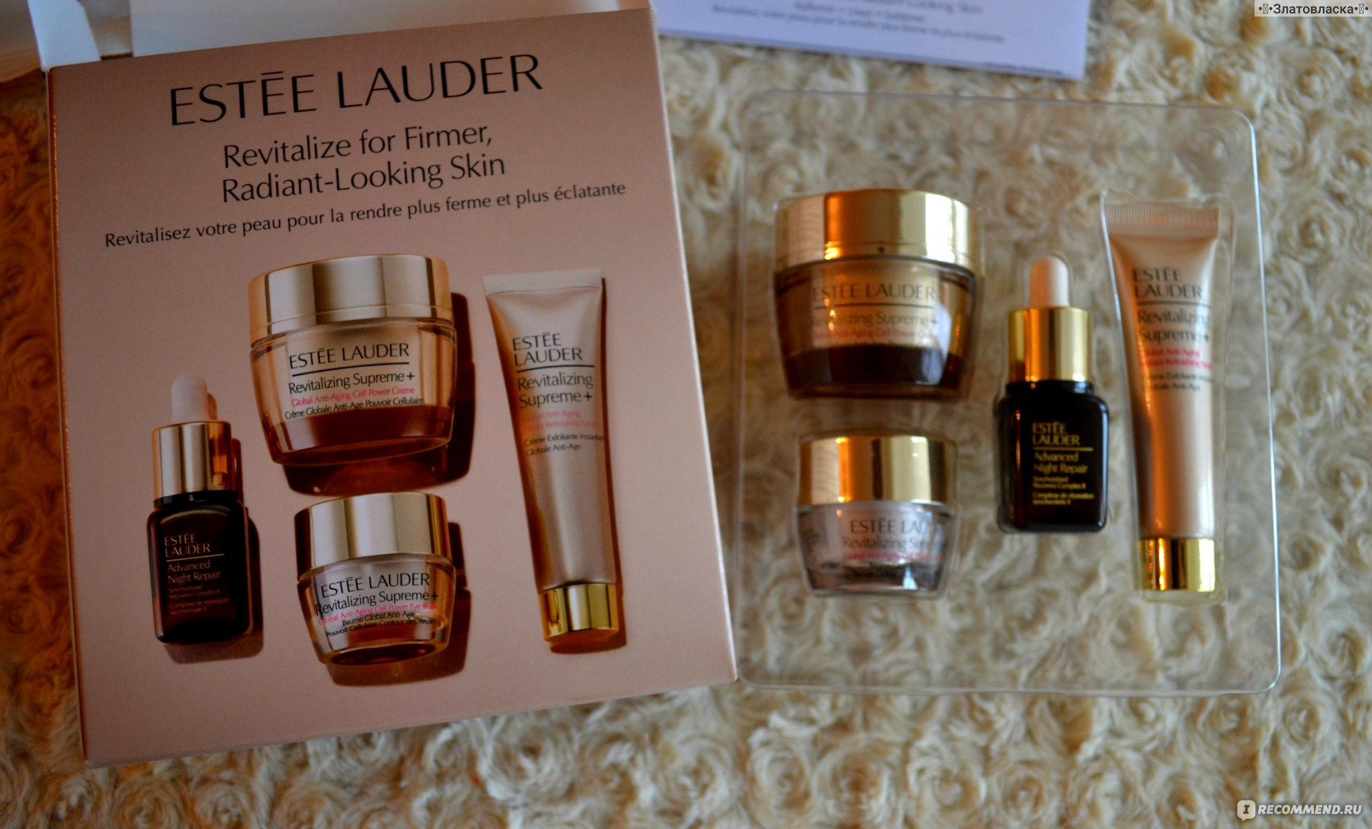 pest analysis of estee lauder Estee lauder simply looking at what the image projects, estee lauder is a brand that concern itself with the beauty of glamorous beauty the emphasis lies is elegant style and aspiration beauty ( estee lauder , 2009.