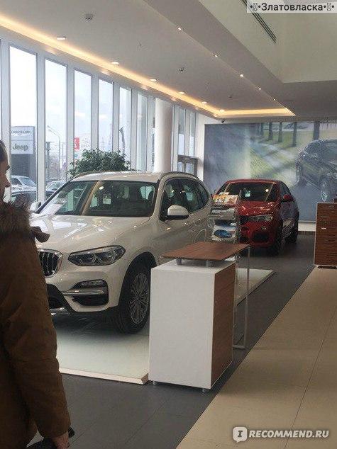 Автосалон авилон бмв в москве официальный сайт ооо ломбард г москва