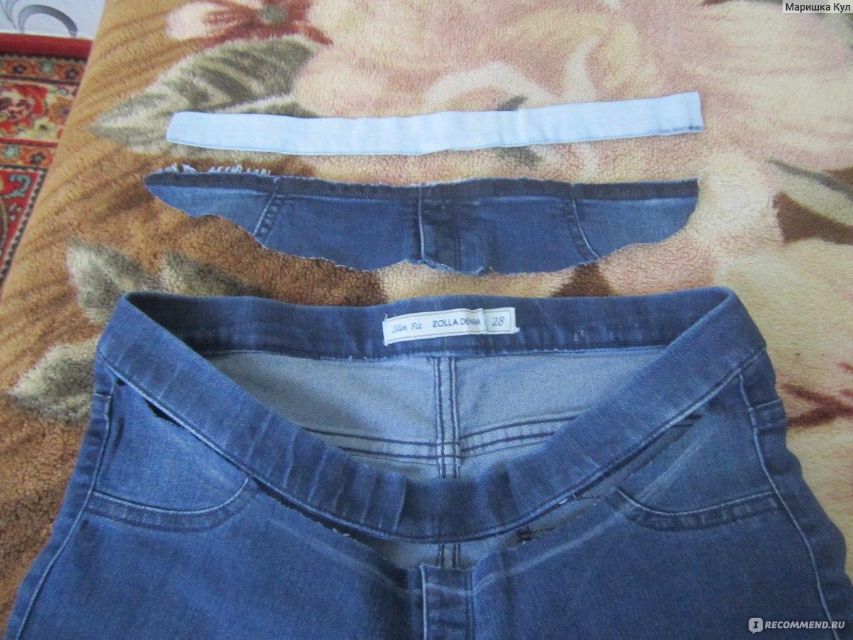 Как из обычных джинс сделать джинсы для беременной 190