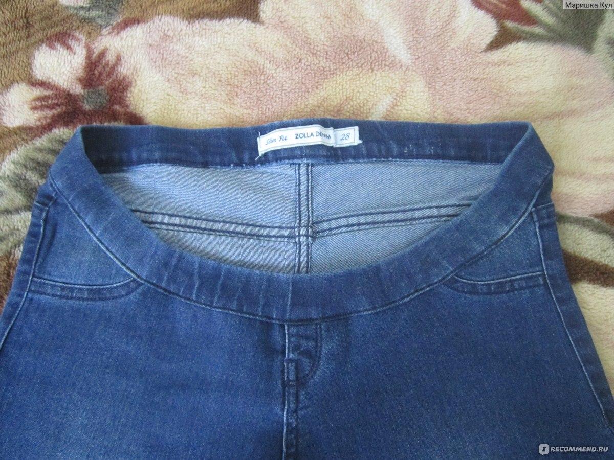 Переделка джинс для беременных