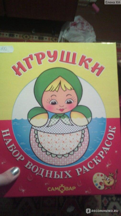 Russian samovar. Vintage vector illustration. | Нарисованный ... | 900x506