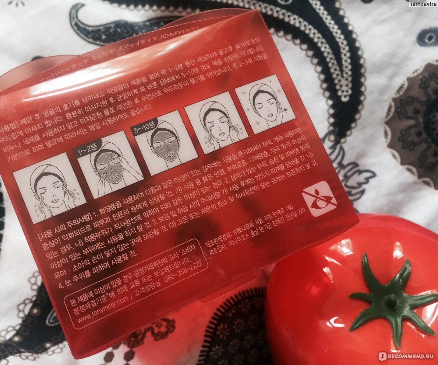 Корейская косметика tony moly купить оптом набор косметики для визажистов купить