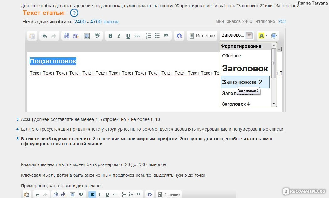 Как сделать выделить текст 64