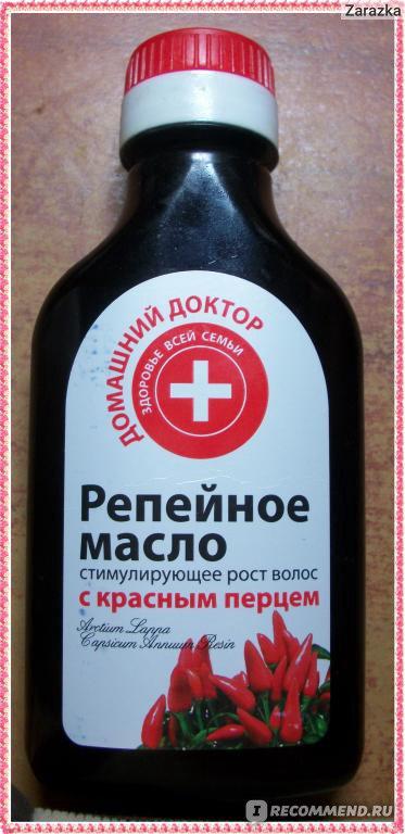 Как сделать масло красного перца 166