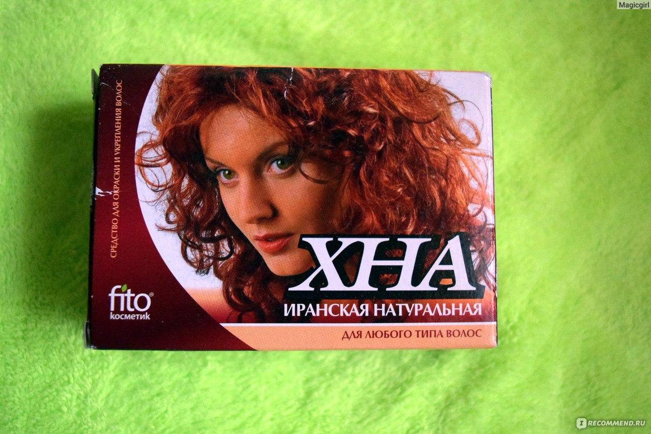Хна для волос – натуральное средство для красоты ваших локонов