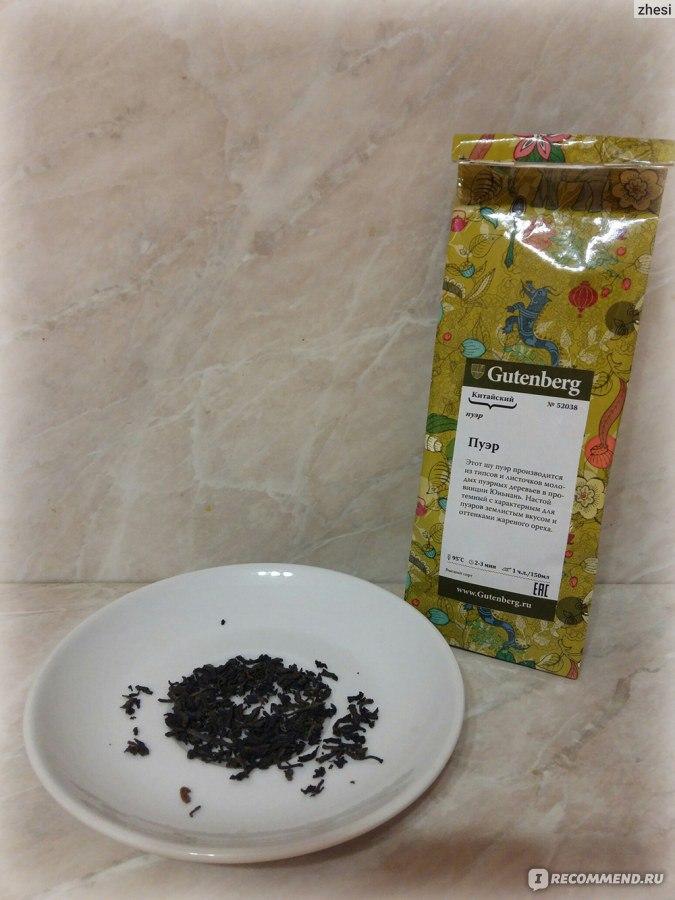 svenska amatör porrfilmer chai tong chai